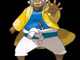 Pokemon Soleil Lune - Pectorius