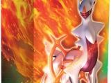 platinum-arceus-theme-deck-flamemaster.jpg