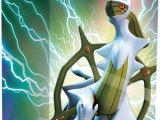 platinum-arceus-theme-deck-stormshaper.jpg