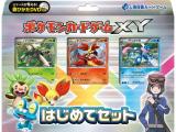 pokemon-xy-beginning-set-m
