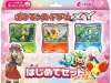 pokemon-xy-beginning-set-f