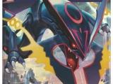 XY7_3D_Booster_Shiny_Mega_Rayquaza_FR_150dpi