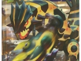 XY7_3D_Booster_Shiny_Primal_Groudon_FR_150dpi