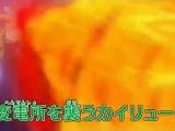 bw91-00201