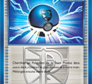 card-team-plasma-ball