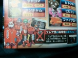 corocoro-oct-team-flare-2