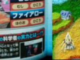 corocoro-oct-team-flare