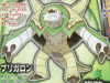 pokemon-xy-chesnaught-corocoro