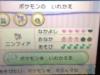 pgs-demo-04-jpg