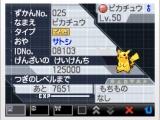 distribution-anime-pikachu-1-jpg