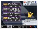 distribution-anime-pikachu-2-jpg