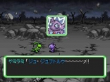 104990_pokemon-mystery-dungeon-explorers-of-skies