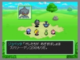 111616_pokemon-mystery-dungeon-explorers-of-skies