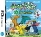 111593_pokemon-mystery-dungeon-explorers-of-skies