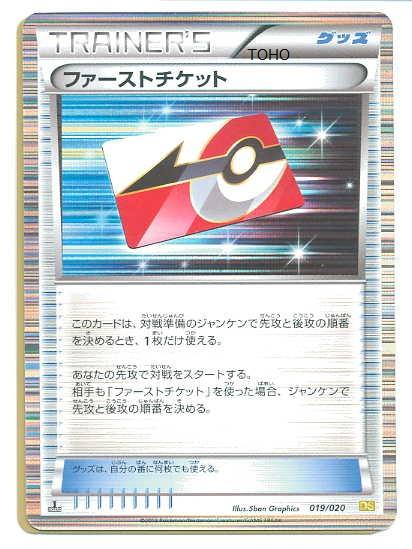 Toutes les cartes de dragon selection pok mon france - Carte pokemon dragon ...