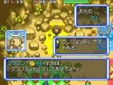 plant_dungeon_01_05.jpg