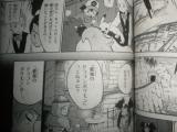 manga-f15-1
