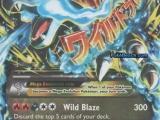 TCG Flashfire - 069