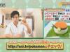 GET TV - 0735