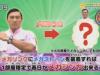 GET TV - 0809
