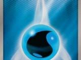 gc-energie-eau