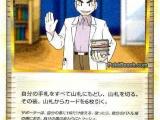 professor-oaks-new-theory.jpg