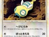 025113_p_nokocchi.jpg
