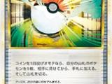 025123_t_monsutaboru.jpg