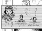 manga-tcg-xy-05