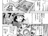 manga-tcg-xy-07