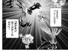 manga-tcg-xy-01