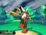 Pokemon ROSA - Screen Mega-Brasegali 1