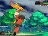 Pokemon ROSA - Screen Mega-Brasegali 2