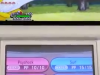 pokemon-xy-mega-latis-01