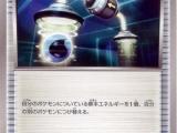 ghd-09