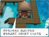 shizui-screen-1