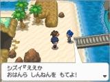 shizui-screen-2