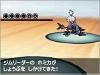 homika-screen-3