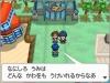 shizui-screen-3