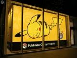 20080131_onemuri_pikachu_pct.jpg