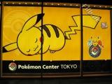20090116_pct_onemuri-pikachu.jpg