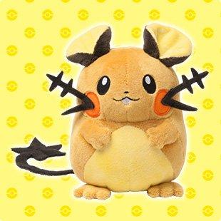 pokemon x comment avoir dedenne