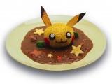 Pikachu Cafe - 01
