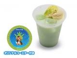 Pikachu Cafe - 09