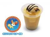 Pikachu Cafe - 13