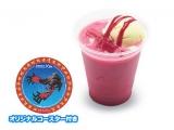 Pikachu Cafe - 14