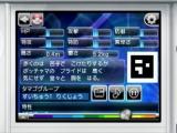 pokedex-3d-pro-8