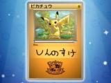 Pokemon Art Academy - 19