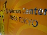 Pokemon Center Mega Tokyo - 01