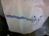 Pokémon Center Paris - 22